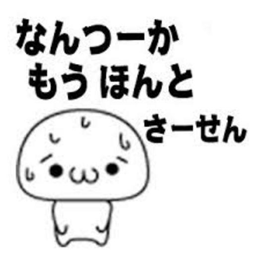 Otoko1